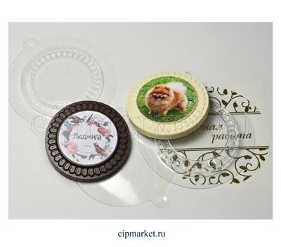 Форма для шоколада Медаль 1 под вставку. Материал: пластик. Размер: 8 х8 х1 см. - фото 6027