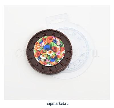 Форма для шоколада Медаль Лучший учитель. Материал: пластик. Размер: 8 х8 х1 см. - фото 6028