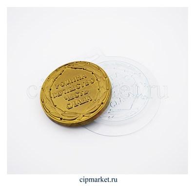 Форма для шоколада Медаль Мужество. Материал: пластик. Размер: 8 х8 х1 см. - фото 6029