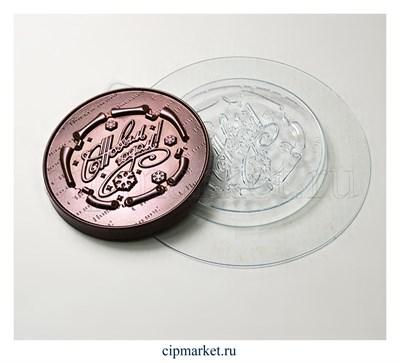 Форма для шоколада Медаль Новогодняя N3. Материал: пластик. Размер: 8 х8 х1 см. - фото 6034