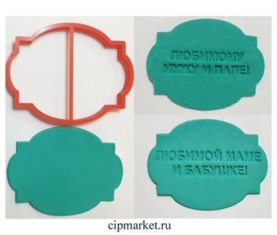 Вырубка Рамка резная-2. Размер: 10 см - фото 6237