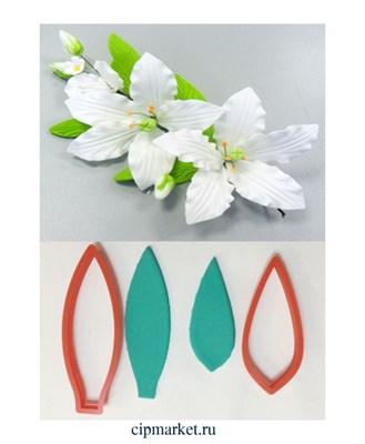 Набор вырубок для создания цветка Лилии, 2 шт. Размер: 6,5*2,3 см и 8,7*2,8 см - фото 6326