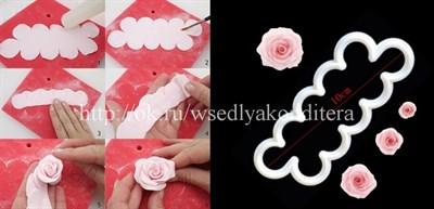Резак для создания роз - фото 6333