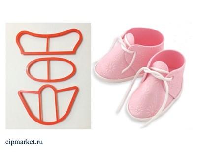Набор для создания детского ботинка, 3 шт, пластик. - фото 6342