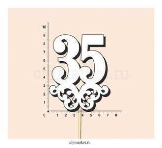 Топпер деревянный белый (вензель) Цифра 35. Размер надписи: 7*9 см. - фото 6444