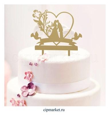Топпер на торт Любовь навсегда. Пластик, золото. Размер: 13х18 см - фото 6718