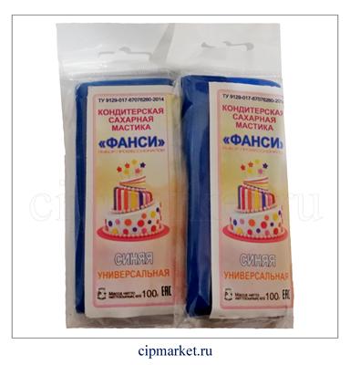 Мастика сахарная Фанси Синяя (универсальная), Россия. Вес: 100 гр. - фото 6747