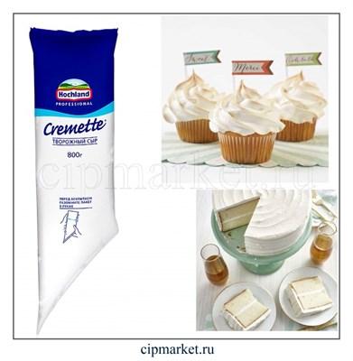 Сыр творожный HOCHLAND Cremette Professional. Жирность: 65%. Вес: 800 гр - фото 6825