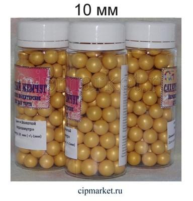 Посыпка-драже в банке Сахарный жемчуг Золотой 10 мм. Вес:100 гр, Россия - фото 6964