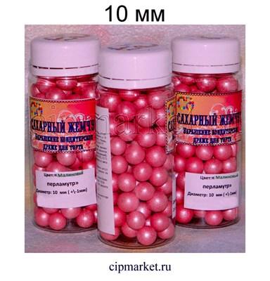 Посыпка-драже в банке Сахарный жемчуг Малиновый 10 мм. Вес:100 гр, Россия - фото 6970
