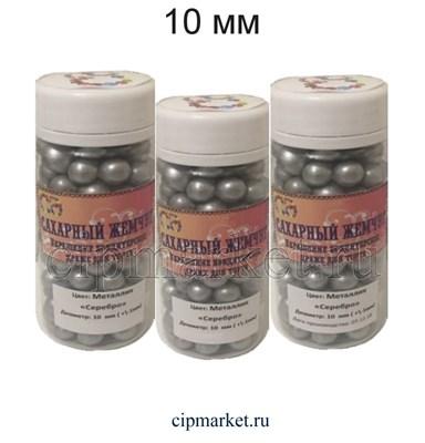 Посыпка-драже в банке Сахарный жемчуг Серебро 10 мм. Вес:100 гр, Россия - фото 6976