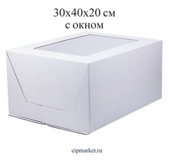 Коробка для торта c окном. Материал:плотный картон. Россия. Размер:30*40*20 см. - фото 7021