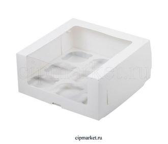 Коробка на 9 капкейков с увеличенным окном РК Белая. Размер: 23.5 х 23.5 х 11 см. - фото 7026