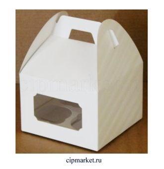 Коробка на 4 капкейка с окном и ручками ЮП Белая. Размер: 16 х16 х11 см. - фото 7031
