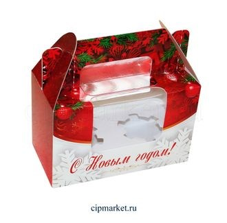 Коробка на 2 капкейка с окном  №32 (Новый год). Размер: 16 х 8  х 10 см. - фото 7032