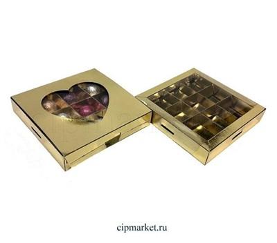 Коробка для конфет с окном и двойной крышкой на 9 конфет №46 Золото. Размер:16*16*3 см. - фото 7064