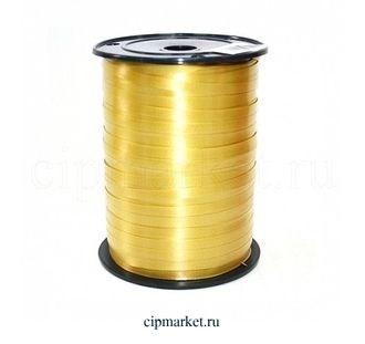 Лента полипропилен Золото. Ширина: 0,5 см. Длина: 230 м. - фото 7102