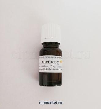 """Ароматизатор пищевой """"Абрикос"""", 10 мл. - фото 7339"""
