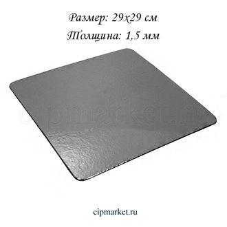 Подложка 29*29 см, серебро, 1,5 мм. Картон ламинированный. - фото 7342