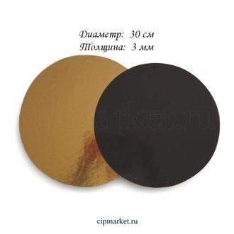 Подложка 30 см золото-черная усиленная 3 мм (двусторонняя). Картон ламинированный - фото 7349