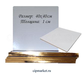 Поднос под торт Белый квадратный с золотой окантовкой.Размер:40*40 см. Толщина: 1 см. - фото 7357