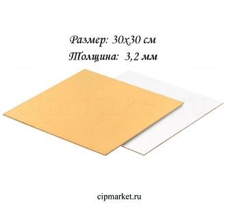 Подложка 30х30 см бело-золотая РК Квадрат усиленная 3.2 мм (двусторонняя). Картон ламинированный - фото 7363