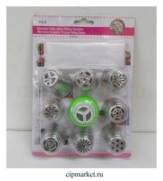 Набор кондитерских насадок Тюльпан 10 предметов (8 насадок+переходник+мешки одноразовые). - фото 7390