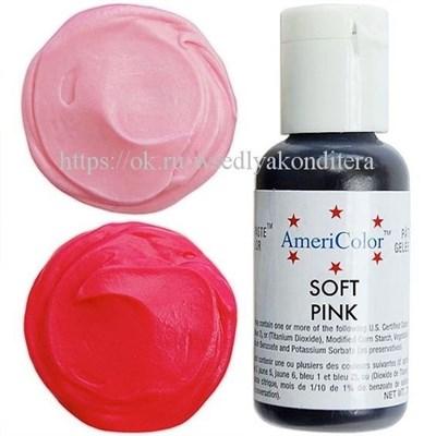 Краситель гелевый AmeriColor, цвет: SOFT PINK (WATERMELON) , 21 гр - фото 7516