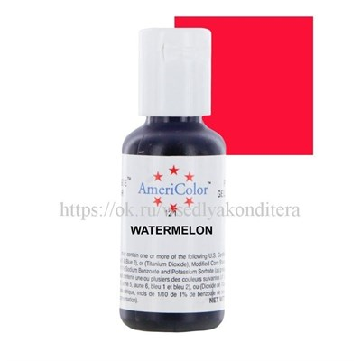 Краситель гелевый AmeriColor, цвет: WATERMELON (арбуз), 21 гр . - фото 7519