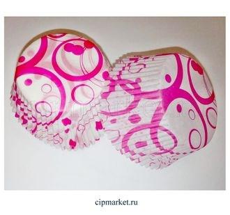 Формы бумажные Розовые кольца, набор из 50 шт. Диаметр дна: 5,5 см, высота: 3,5 см. - фото 7531