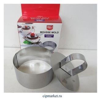 Форма для выпечки Круглая металл. Размер: 8*4 см. - фото 7625