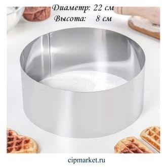 Форма для выкладки и выпечки металл. Размер: 8*22 см - фото 7626