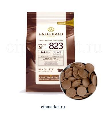 Шоколад Callebaut молочный 33,6% какао, Бельгия, фасовка. Вес: 100 гр. - фото 7838