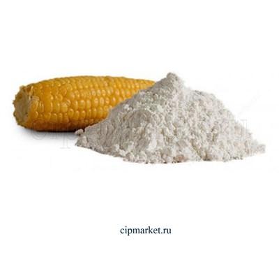 Крахмал кукурузный, вес: 250 гр. - фото 7868