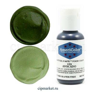 Краситель гелевый AmeriColor, цвет: AVOCADO, 21 гр - фото 7914