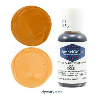 Краситель гелевый AmeriColor, цвет: GOLD, 21 гр - фото 7919
