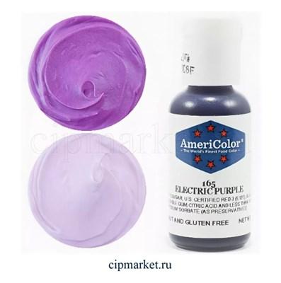 Краситель гелевый AmeriColor, цвет: ELECTRIC PURPLE, 21 гр - фото 7921