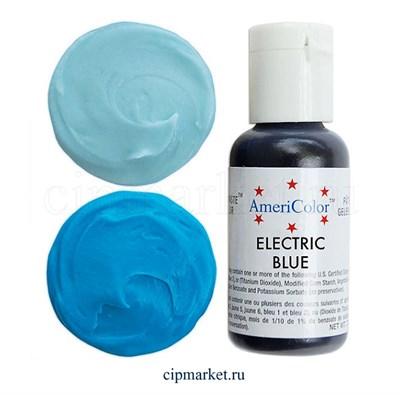 Краситель гелевый AmeriColor, цвет: ELECTRIC BLUE, 21 гр - фото 7927