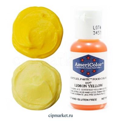 Краситель гелевый AmeriColor, цвет: LEMON YELLOW, 21 гр - фото 7932