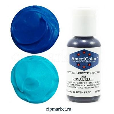 Краситель гелевый AmeriColor, цвет: ROYAL BLUE , 21 гр - фото 7933