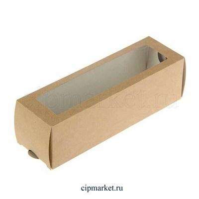 "Коробочка для макарун ""Классика"". Размер:18 х 5,5 х 5,5 см. - фото 7969"