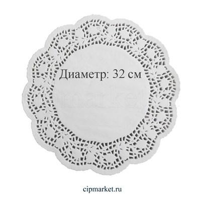 Салфетка ажурная круглая, Диаметр: 32 см. Набор: 10 шт, Франция. - фото 7970