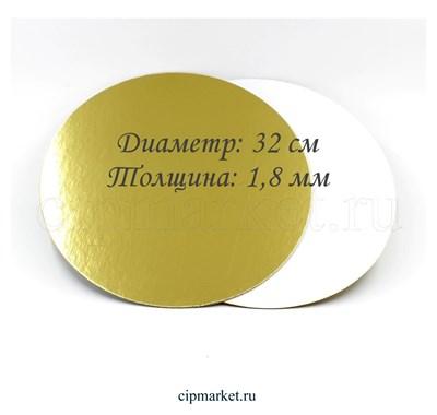Подложка 32 см усиленная, золото-жемчуг, 1,8 мм (двусторонняя). Картон ламинированный. - фото 7988