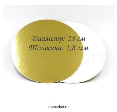 Подложка 28 см усиленная, золото-жемчуг, 1,8 мм (двусторонняя). Картон ламинированный. - фото 7989