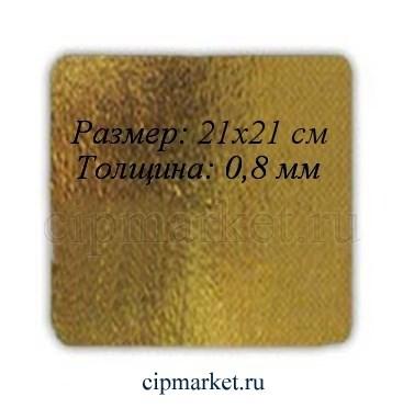 Подложка 21*21 см, золото, 0,8 мм. Картон ламинированный - фото 7992
