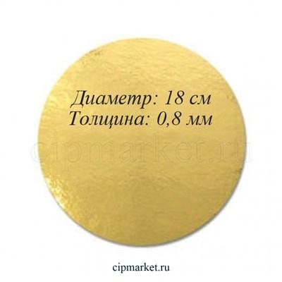 Подложка 18 см, золото, 0,8 мм. Картон ламинированный. - фото 7993