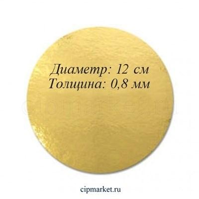 Подложка 12 см, золото, 0,8 мм. Картон ламинированный. - фото 7994