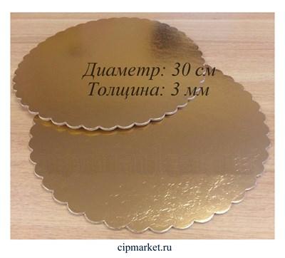 Подложка под торт уплотненная фигурная, диаметр: 30 см, толщина: 3 мм. - фото 8005