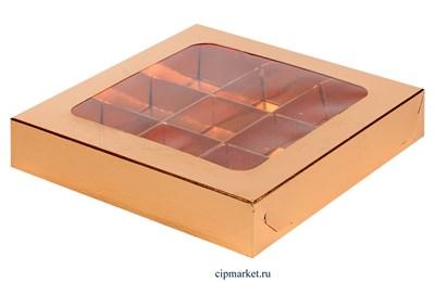Коробка для конфет с прозрачной крышкой на 9 конфет РК Золото. Размер: 16*16*3 см - фото 8109