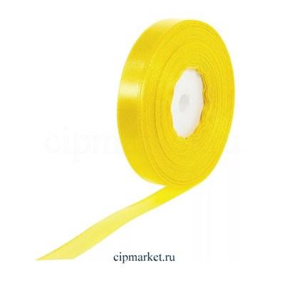 Лента атлас Желтая. Высота: 0,7 см. Длина: 22,85 м - фото 8214